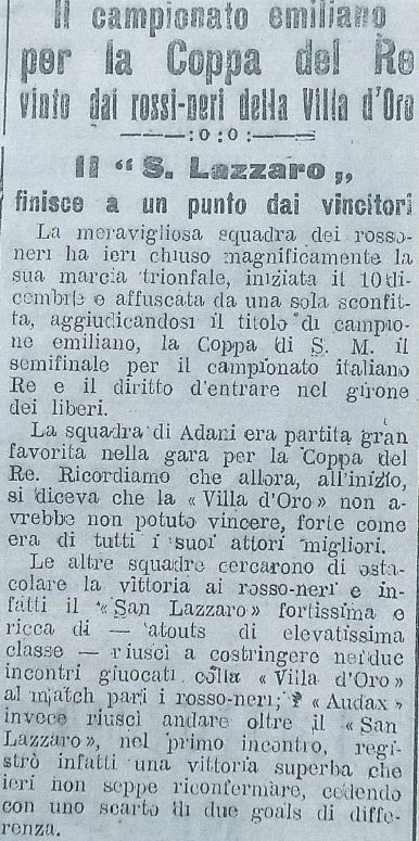 Giornale